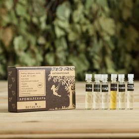 """Набор эфирных масел """"Антивирусный"""", 100% натуральный, 6 шт по 1,5 мл - фото 7444767"""