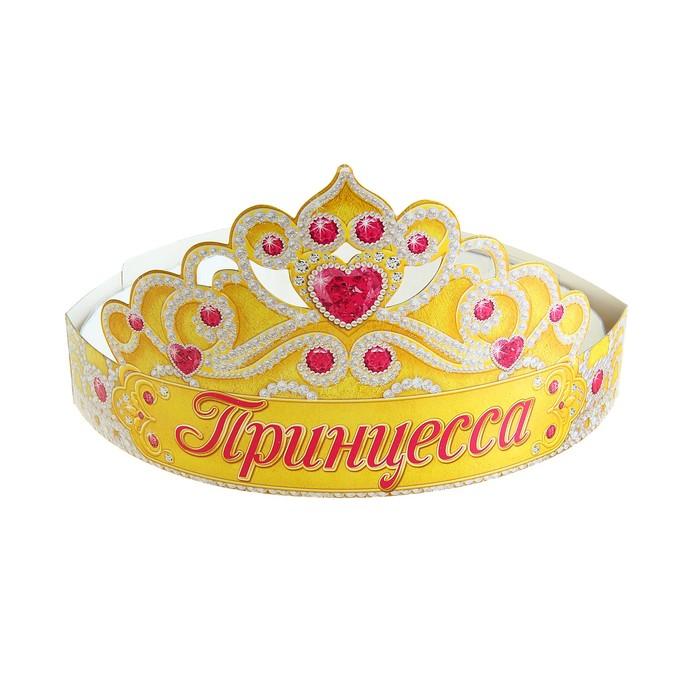 Поздравительных, картинки королевишна принцесса с надписями