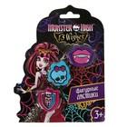 Ластик Monster High, 3 штуки в наборе, синтетический каучук