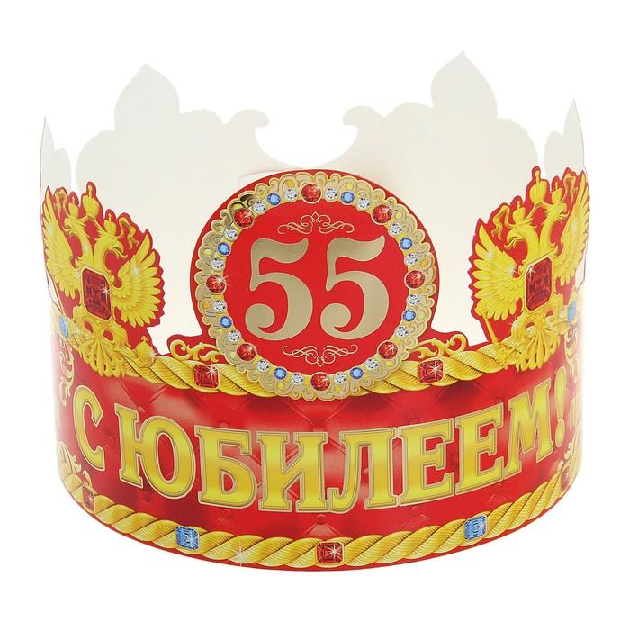 Смешные крипипасты, картинки с надписью с юбилеем 55