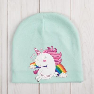 Шапка детская «Единорог», цвет мята, размер 54, 100 % п/э