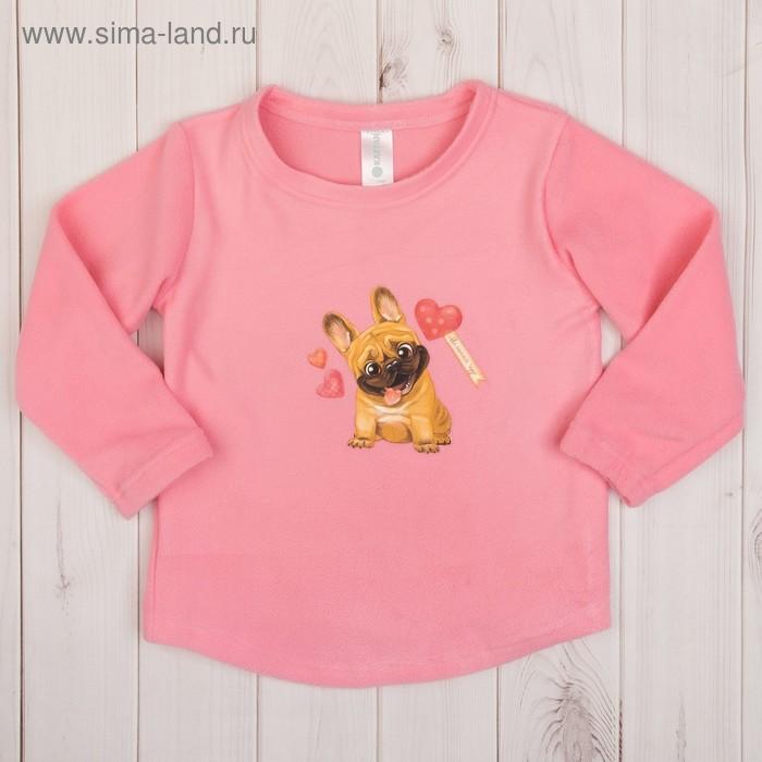 """Джемпер для девочки KAFTAN """"Маленькое чудо"""", розовый, рост 98-104 см (30), 3-4 года"""