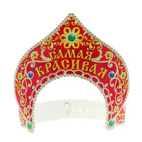 """Корона-кокошник """"Самая красивая"""" в Донецке"""