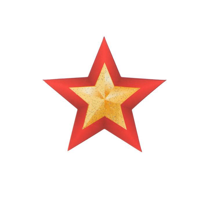 Двойняшкам, звезда открытки