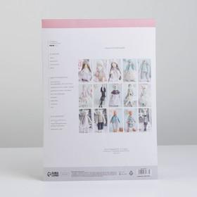 "Soft toy ""bear Home, Anastaisa"", sewing kit, 18 × 22 × 3.6 cm"