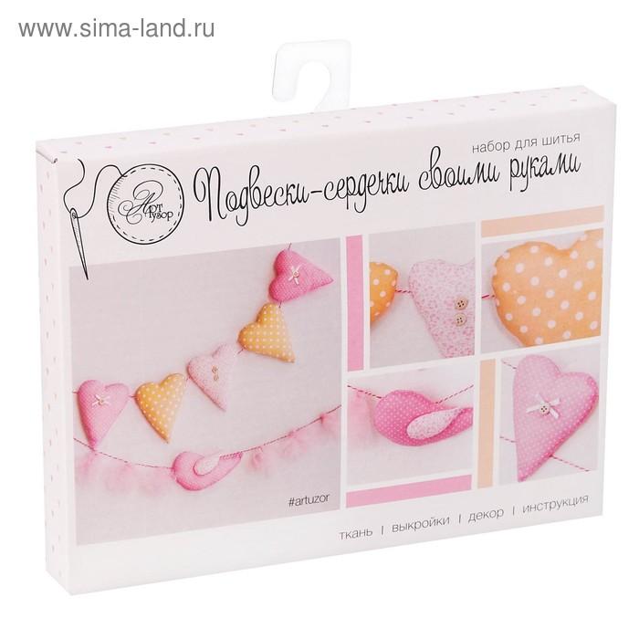Мягкая игрушка «Нежность», набор для шитья, 16 × 12 × 2 см
