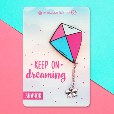 "Wooden icon with add. element ""Keep on dreaming"""