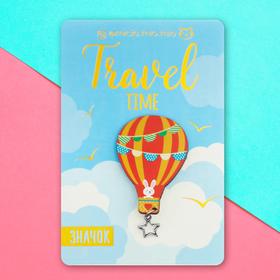 Деревянный значок с доп.элементом «Travel Time», 8 х 12 см