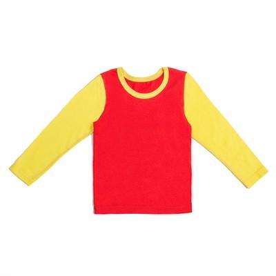 Футболка детская 880, цвет микс, рост 98 см