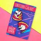 "Значок на подложке ""Unicorn galaxy"""