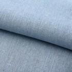 Ткань для пэчворка холща «Голубые мечты», 47 х 50 см