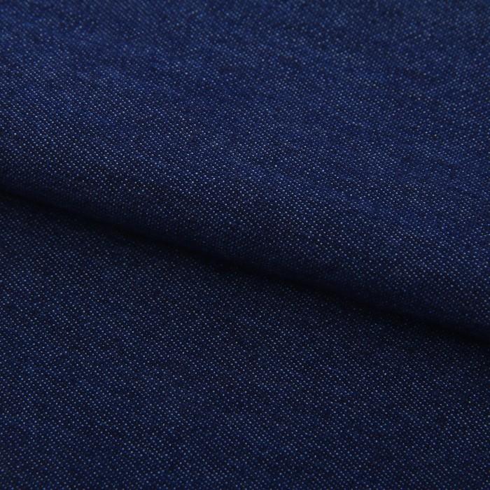 Ткань для пэчворка мягкая джинса тёмно‒синяя, 47 х 50 см