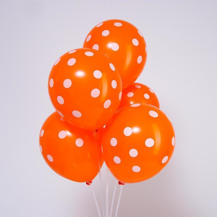 """Шар латексный 12"""" «Горох», набор 5 шт., цвет оранжевый - фото 460348"""