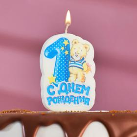 """Свеча для торта цифра """"Мишка с подарком"""" синяя """"1"""""""