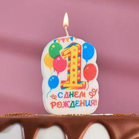 Свеча для торта цифра 'Праздник' жёлтая '1' Ош