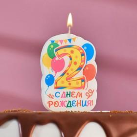 Свеча для торта цифра 'Праздник' жёлтая '2' Ош