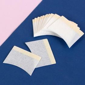 Набор защитных наклеек для изоляции нижних ресниц и макияжа, 10 пар, 3,5 × 4,5 см