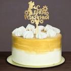 """Топпер в торт """"Красавица Минни"""" Минни Маус"""