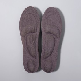 Стельки для обуви, универсальные, амортизирующие, 40-46 р-р, пара, цвет серый