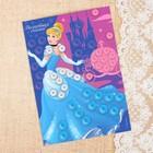 """Аппликация пуговками """"Волшебная сказка"""" Принцессы: Золушка + клейкая лента"""