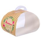 Коробочка под десерт «Моменты радости», 8 × 14 × 9 см