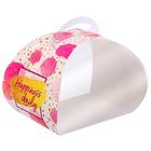 Коробочка под десерт Happiness daily, 8 × 14 × 9 см - фото 177403081