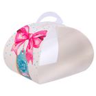 Коробочка под десерт «Сюрприз», 8 × 14 × 9 см
