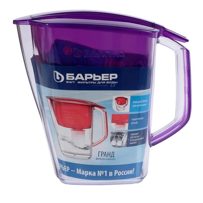 """Фильтр-кувшин 4 л """"Барьер-Гранд"""", цвет жемчужно-фиолетовый"""