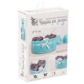 Корзинка для мелочей, набор для вязания, голубая, 11 × 16 × 4 см