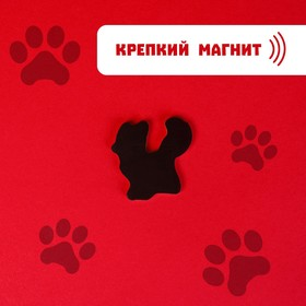 """Developing a set of magnets """"Mom and kids"""", 16 PCs."""
