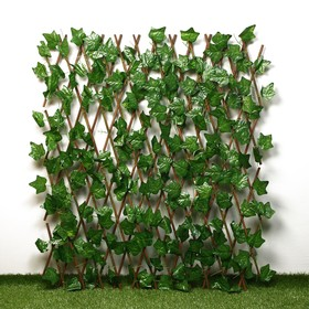 Decorative fence, 200 × 105 cm