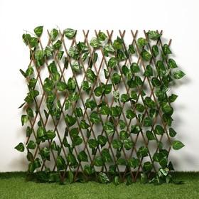 Ограждение декоративное, 200 × 120 см, «Лист берёзы», Greengo Ош