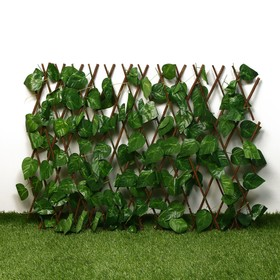 Ограждение декоративное, 200 × 70 см, «Лист берёзы», Greengo Ош