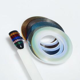 """Лента фольгированная клеевая для ногтей """"Голография"""", 2мм, 18м, 5шт, цвет МИКС"""