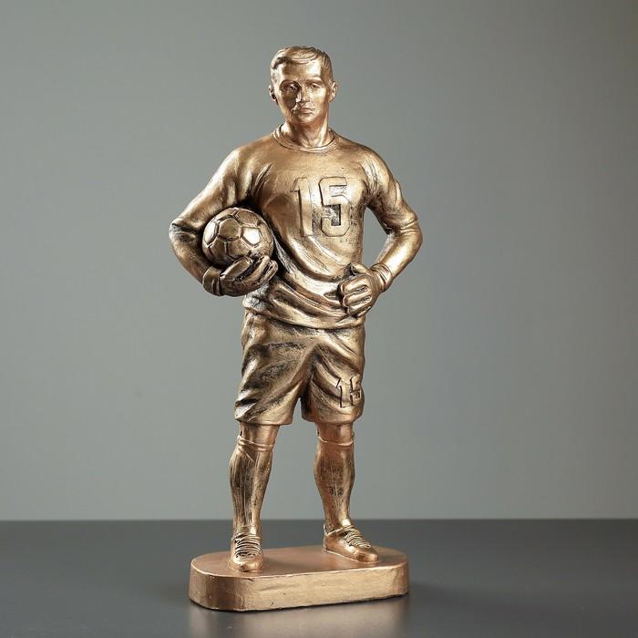 """Статуэтка """"Футболист вратарь"""" бронзовый, 40см"""