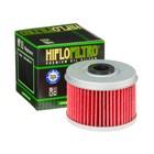 Фильтр масляный HF113, Hi-Flo