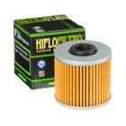 Фильтр масляный HF566, Hi-Flo