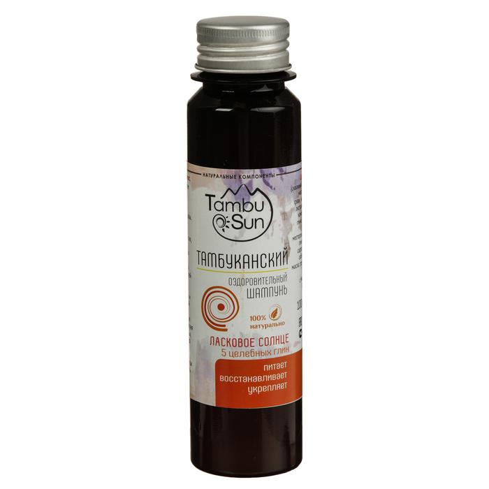 Шампунь Тамбуканский «Ласковое солнце» 5 целебных глин, безсульфатный 100 мл