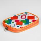 """Сумка для вязальных инструментов, вязальных крючков """"Оранжевые квадраты"""""""
