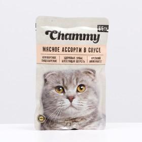 Влажный корм Chammy для кошек, мясное ассорти в соусе, пауч, 85 г Ош
