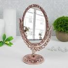 Зеркало настольное «Ажур», с увеличением, зеркальная поверхность — 11 х 15,5 см, цвет бронзовый