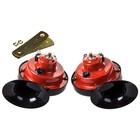 Сигнал звуковой SKYWAY 015, d=90 мм, 12 В, 105 Дцб, сталь/пластик, красно-черный, 2 шт.