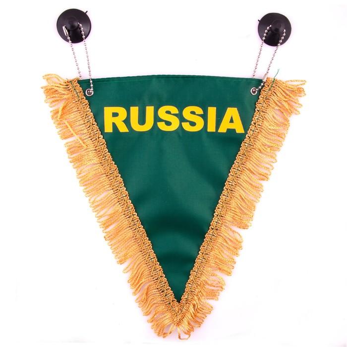 """Вымпел треугольный SKYWAY """"РОССИЯ"""", 200х250 мм, зеленый"""