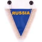 """Вымпел треугольный SKYWAY """"РОССИЯ"""", 200х250 мм, синий"""