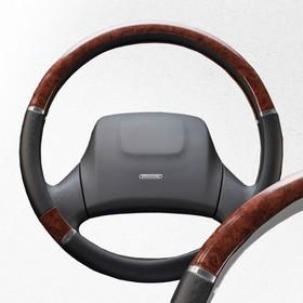 Оплетка Skyway Wood-8, размер L, экокожа, черно-коричневый