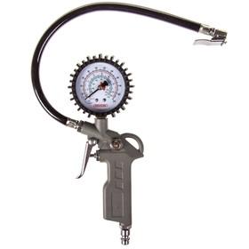 Пистолет для накачивания шин Skyway, с манометром, 14,97 АТМ, быстросъемное соединение