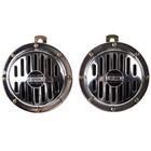 Сигнал звуковой SKYWAY 001 SUPER HORN, дисковый, d=125 мм, 12 В, 105 Дцб, металл, 2 шт.