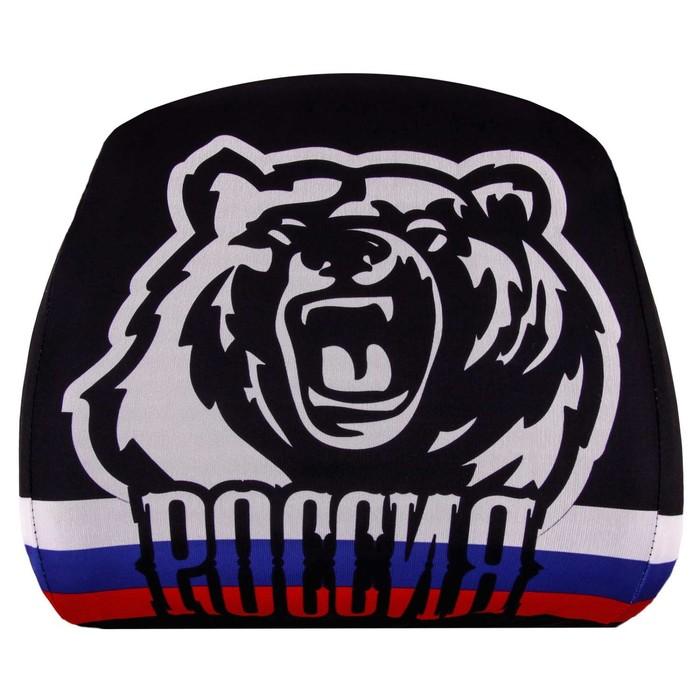 Чехол подголовника SKYWAY Россия Медведь, размер L, набор 2 шт.