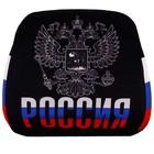 Чехол подголовника SKYWAY Россия Герб, размер М, набор 2 шт.
