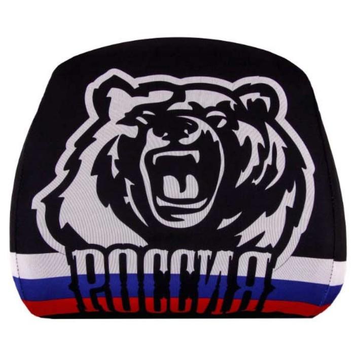 Чехол подголовника SKYWAY Россия Медведь, размер М, набор 2 шт.